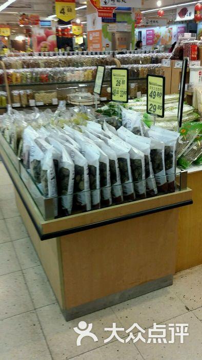 百佳超市(南海广场店)-图片-佛山购物-大众点评