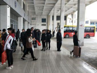 嘉祥汽车站