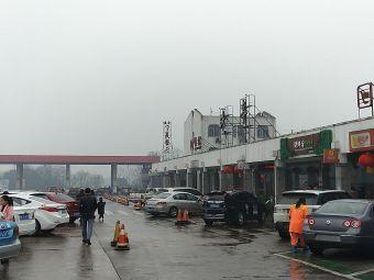朱亭服务区-停车场