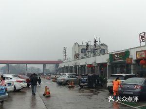 朱亭服务区停车场