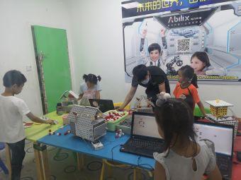能力风暴机器人活动中心(能力风暴机器人中山远洋广场活动中心)