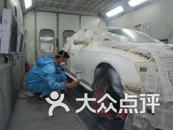 瑞丰汽车快修