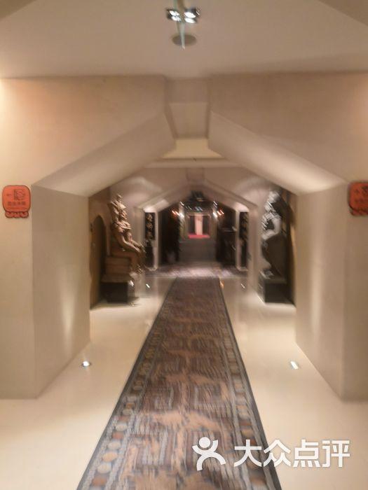 玛雅岛酒店图片 - 第12张