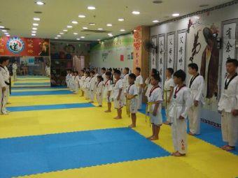 天龙跆拳道俱乐部