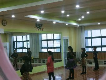 东方之韵艺术学校
