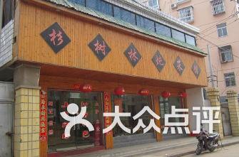 【黄陂】武汉市天街卫生学校美食,附近好吃的u武汉美食城图片