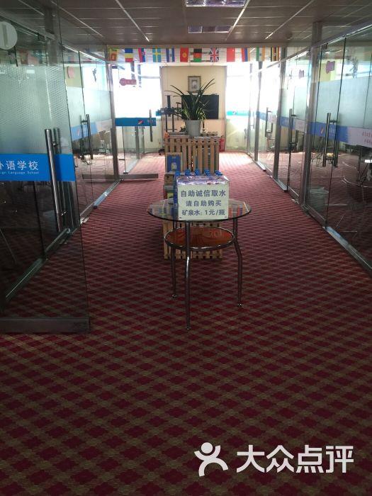 赛思外语学校(台东威海路店)-图片-青岛学习培训-大众