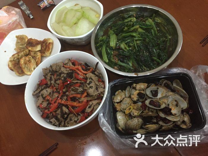 嘿爆美食图片点评-美食-温州私房-大众外卖网美食重庆城欧洲图片