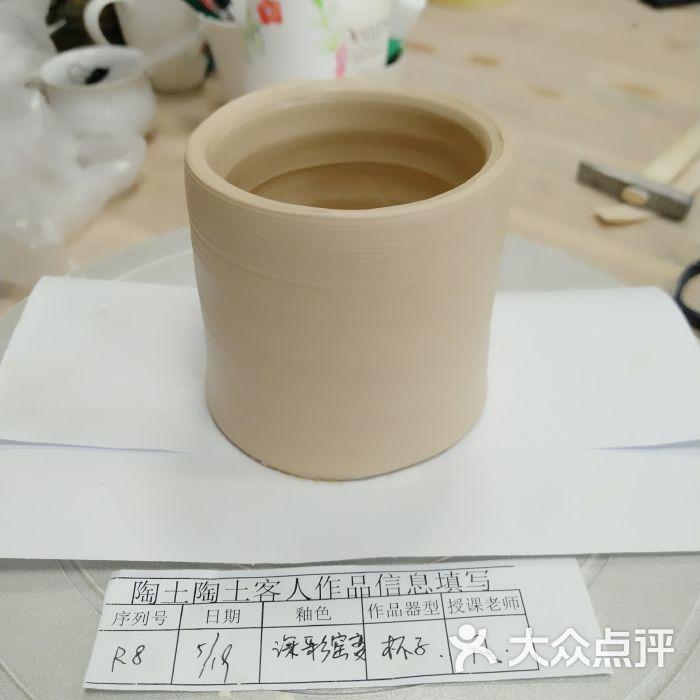 陶土杯子手工制作