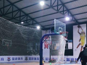 国造体育国造篮球馆