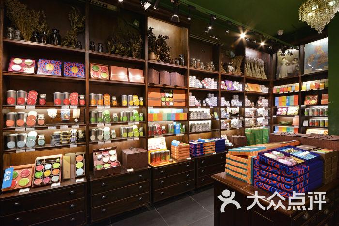 陈罐西式茶货铺(鼓浪屿街心公园店)大堂图片 - 第13张