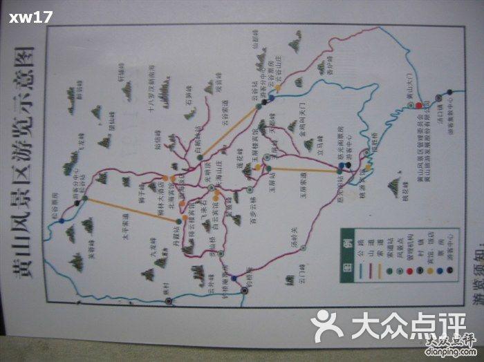 黄山风景区-游览示意图图片-黄山周边游-大众点评网