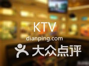 威海荣成市KTV排行