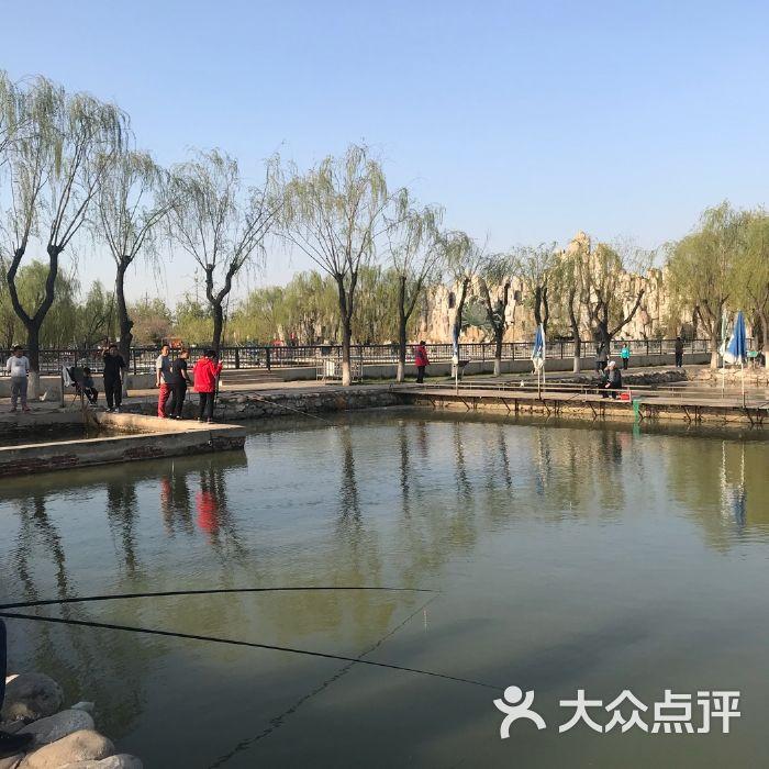 蟹岛杆钓池图片-北京采摘/农家乐-大众点评网