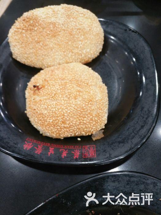 蔡先生传统小吃-图片-上海美食-大众点评网