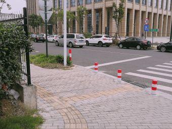 江阴市人力资源和社会保障局停车场