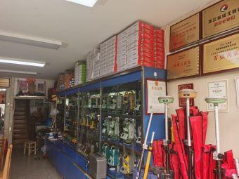 台州市江南测绘仪器设备有限公司