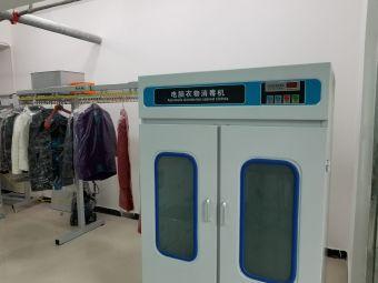 赛维洗衣(东立国际花城店)