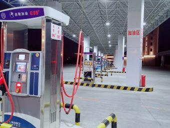 吉星石油L-CNG加油加气站