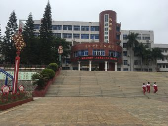 惠安嘉惠中学