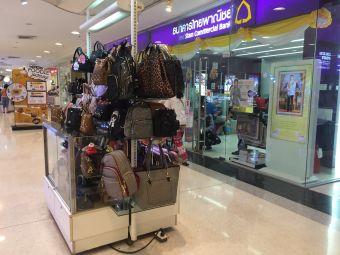 The Mall Tha Phra