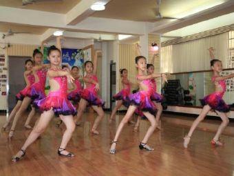 舞道舞蹈艺术中心