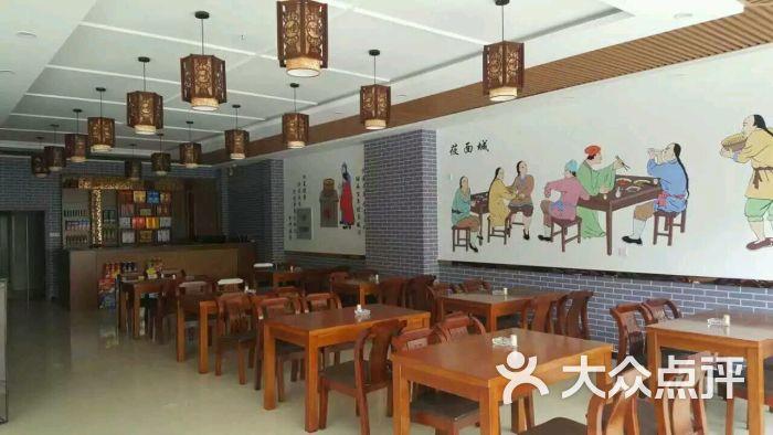 爱尚莜面城-美食-张北县回民美食街西安图片广告语图片