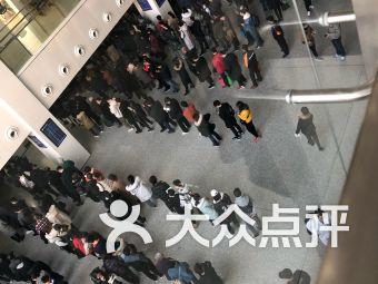 中国医学科学院皮肤病研究所激光治疗美容中心