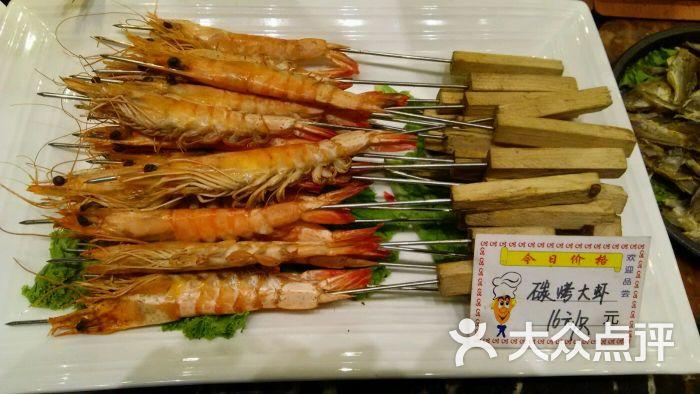 东海鲜深海鱼头泡饼-烤大虾图片-青岛美食-大众点评网