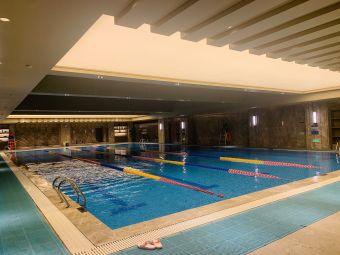 开元名都大酒店游泳健身俱乐部