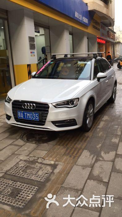 车享家汽车养护中心(武汉墨水湖北路店)图片 - 第1张