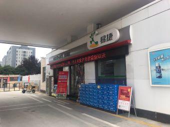 杭州燃气古荡加气站