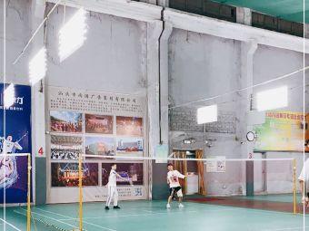 新厦羽毛球馆
