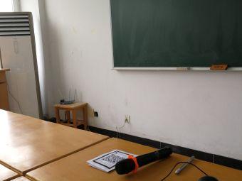 精英科技培训中心