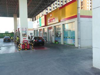 中国石油长联加油站