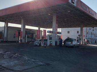 中國石化大港津港路加油站