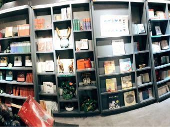 绿森林书屋