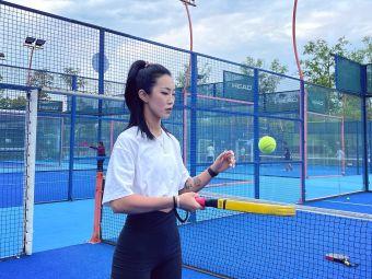 潘逗国际板式网球中心