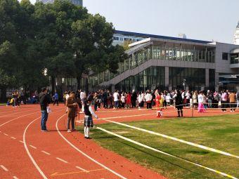 武汉市第十七高中