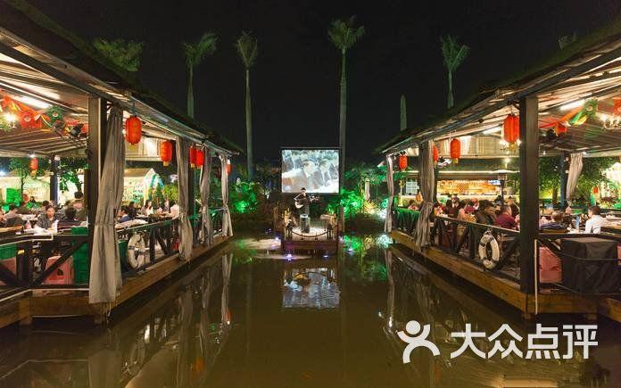 花溪雨森林餐厅图片 - 第5张