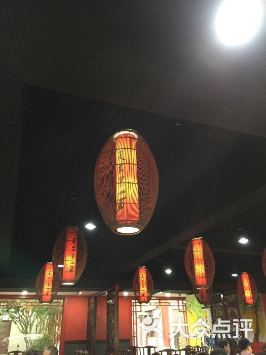 天下第一面(大雁塔南广场店)-图片-西安美食-大众