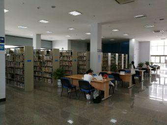 南充市图书馆