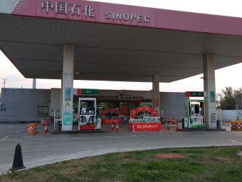 中国石化常熟红枫加油站
