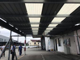 无锡滨湖安达汽车综合性能检测有限公司