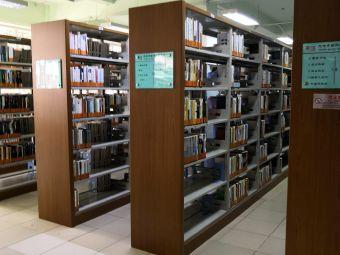 天津市南开区图书馆