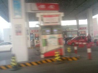中国石化新郑服务区加油站