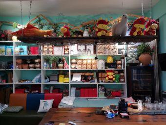 Oz Cow 澳洲味道茶馆