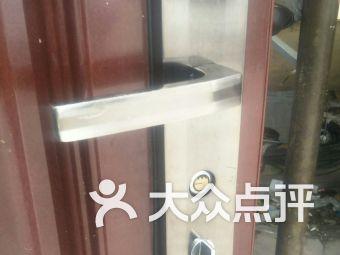 伟业快修(吴中区店)