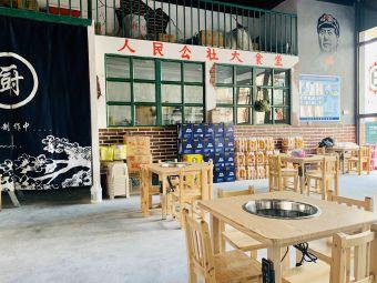 中国石油西固西路加气站