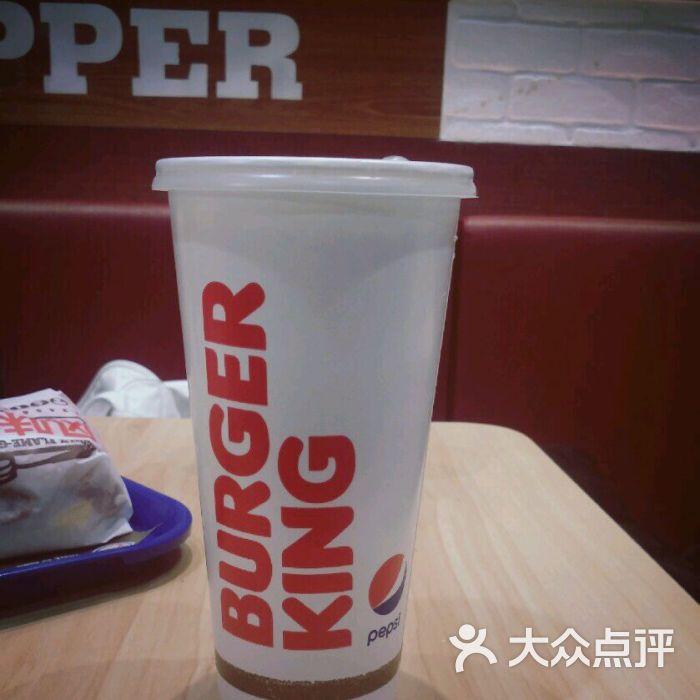 汉堡王(世纪金源店)-可乐图片-北京美食-大众点评网
